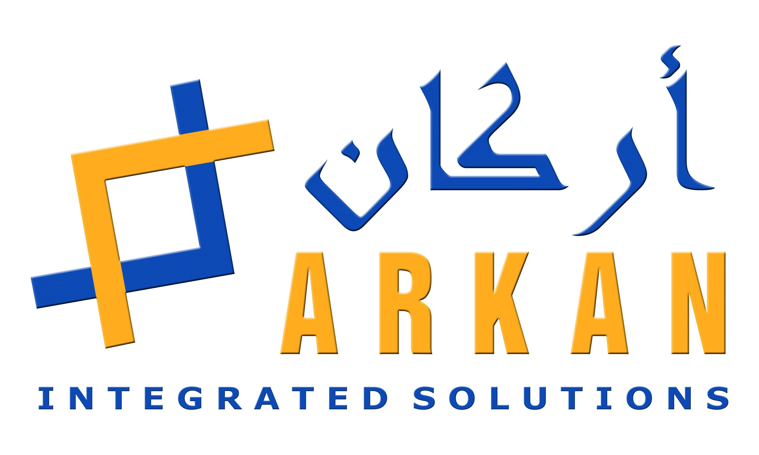 Arkan Integrated Solutions
